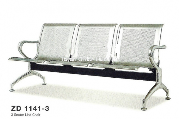 3-4 pax Link Chair