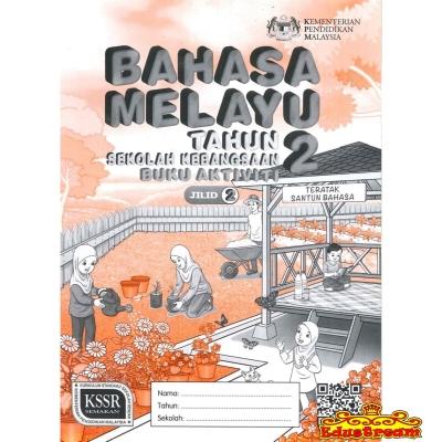 Buku Aktiviti Bahasa Melayu Tahun 2 Jilid 2 Sekolah Kebangsaan SK