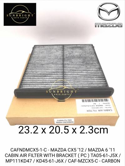 CAFNDMCX5-1-C -MAZDA CX5 '12 / MAZDA 6 '11 CABIN AIR FILTER WITH BRACKET ( PC ) TA05-61-J5X / MP111KD47 / KD45-61-J6X / CAF-MZCX5-C - CARBON