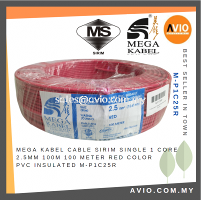 Mega Kabel Power Cable SIRIM Single 1 Core Red Color Colour 2.5 2.5mm 100M 100 Meter PVC Insulated M-P1C25R