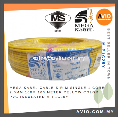 Mega Kabel Power Cable SIRIM Single 1 Core Yellow Color Colour 2.5 2.5mm 100M 100 Meter PVC Insulated M-P1C25Y