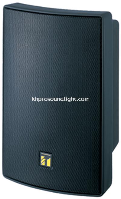 BS-1030B Universal Speaker