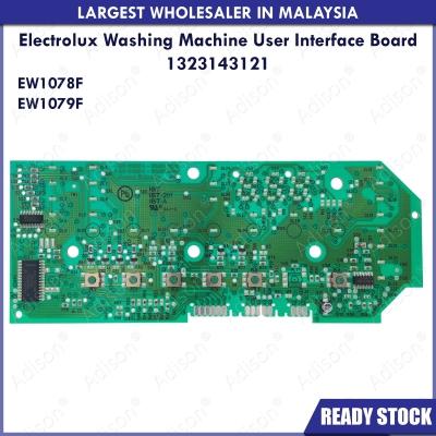 Code: 1323143121 Electrolux User Interface Board For EW1078F / EW1079F