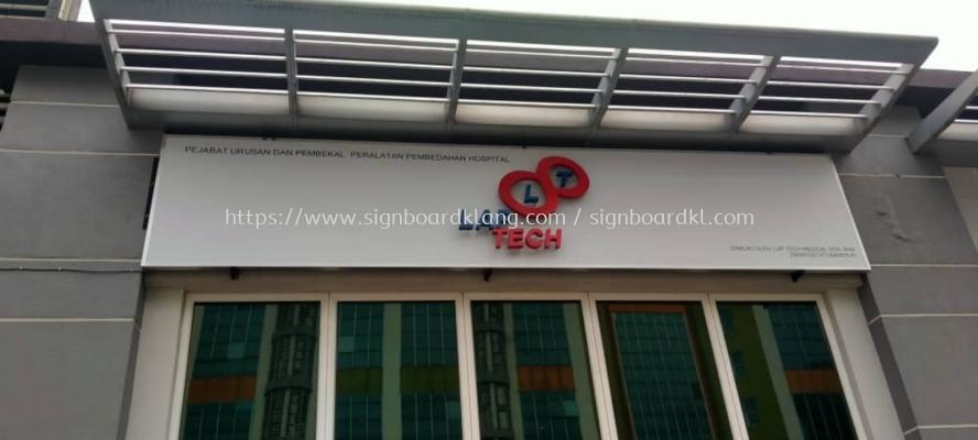 laptech company eg 3d backlit lettering logo signage signboars at klang kuala lumpur shah alam puchong kepong damansara subang jaya