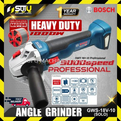 BOSCH GWS 18V-10 (4') 100mm EC-Brushless Cordless Angle Grinder 9000RPM (SOLO - NO BATTERY & CHARGER)
