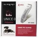 CODOS Pet Clipper KP-3000