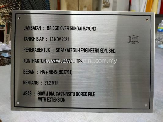 Engraved plate