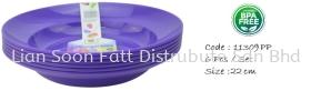 15cm, 20cm, 22cm Round Deep Shallow Plate Restaurant Pinggang Plastik (6 pcs) 306,308,309 Table Utensils Plastic Household Ware