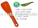 2 In 1 Plastic Rice Scoop 1191112 (M&L) Table Utensils Plastic Household Ware