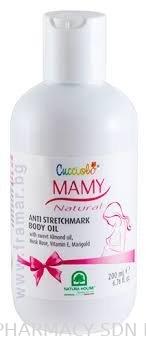 NH Mamy Cucciolo Anti Stretch Mark Body Oil (200ml)