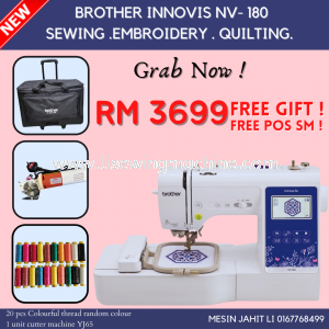 BROTHER INNOVIS NV 180 EMBROIDERY SEWING MACHINE
