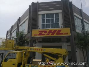 DHL Normal Signboard