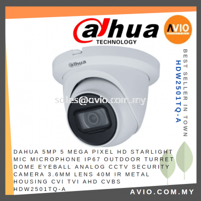 Dahua 5MP 5 Megapixel HD Starlight Mic Microphone IP67 Outdoor Turret Dome Analog CCTV Security Camera 3.6mm HDW2501TQ-A
