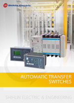 Shihlin Automatic Transfer Switches