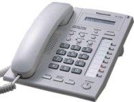 Panasonic KX-T7665 Digital phone