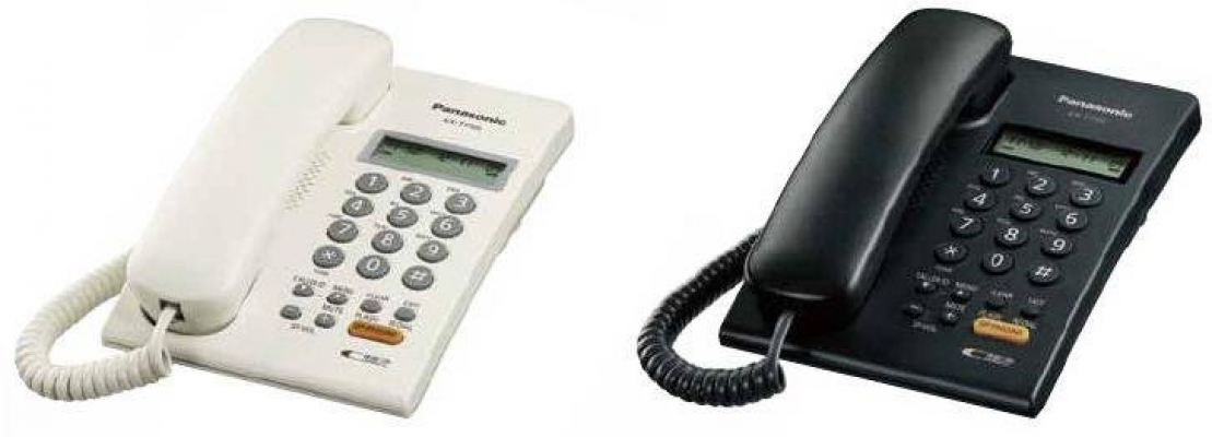 Panasonic KX-T7705 Single Line phone