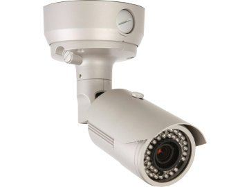 Cynics CNC7330 2MP IP Camera