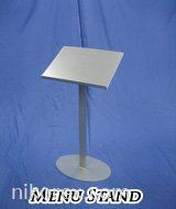 20494-31;quot;H Menu Stand