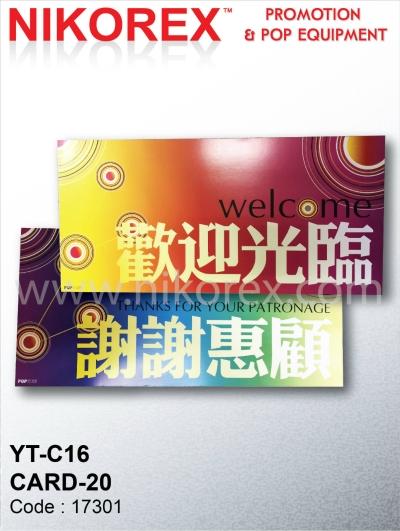 670002 - SALES CARD YT-C16 CARD (20PCS) 54Hcm X 26Lcm