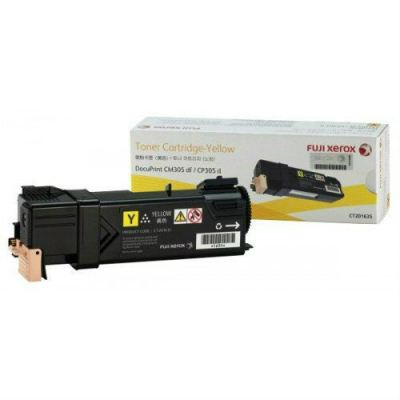FUJI XEROX ORIGINAL YELLOW TONER CARTRIDGE (CT201635) - COMPATIBLE TO FUJI XEROX PRINTER DOCUPRINT