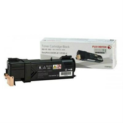 FUJI XEROX ORIGINAL BLACK TONER CARTRIDGE (CT201632) - COMPATIBLE TO FUJI XEROX PRINTER DOCUPRINT
