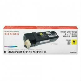 FUJI XEROX ORIGINAL YELLOW TONER CARTRIDGE (CT201117) - COMPATIBLE TO FUJI XEROX PRINTER DOCUPRINT