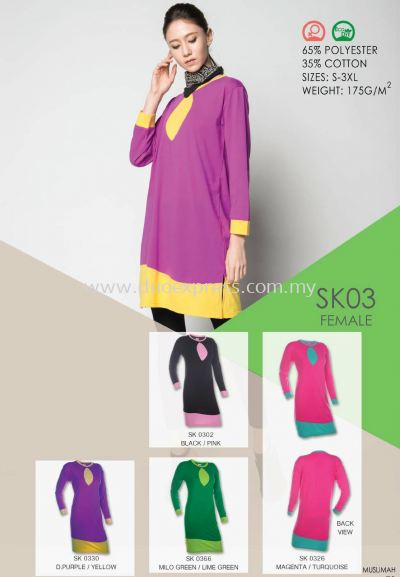 Muslimah Cotton- Ready Made SK-03
