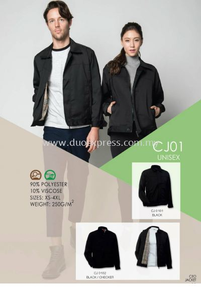 Windbreaker-Vest-Jacket CJ-01