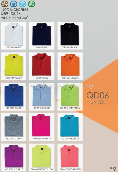 Polo T Shirt MicroFibre- Ready Made QD-06