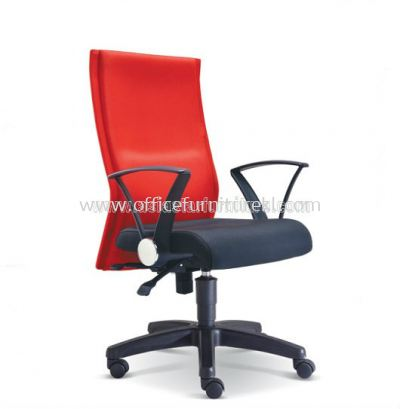 IMAGINE MEDIUM BACK CHAIR ASE2392