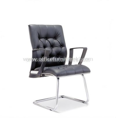 ULTIMATE VISITOR CHAIR ASE2534