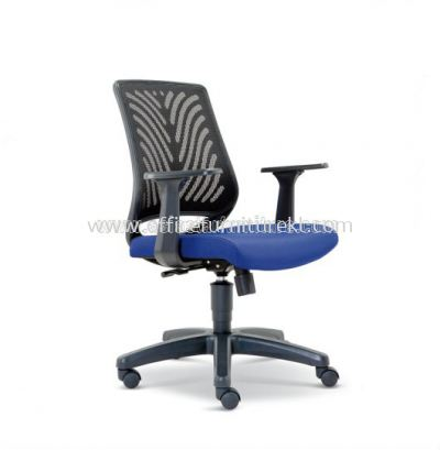 INSIST MESH CHAIR ASE2624