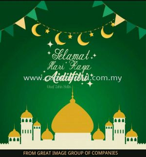 May you and your loved ones be blessed with happiness and peace Selamat Hari Raya