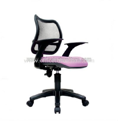 KASANO 4.2 LOW BACK MESH CHAIR WITH POLYPROPYLENE BASE ACL 544 (C)