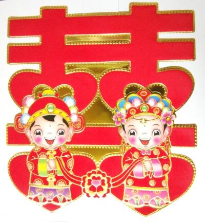 Wedding Sticker 27.5cm x 25cm (2pcs) - 2163