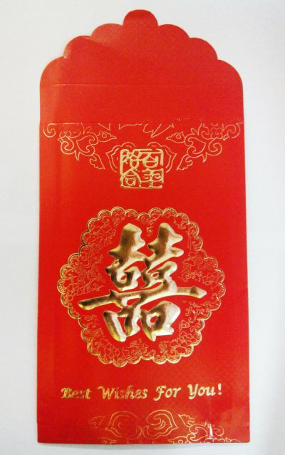 Wedding Red Packet (2 pcs) - 2178