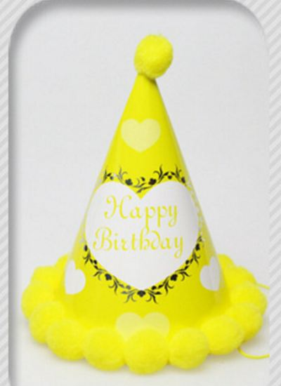 Party Hat Yellow / Hearts