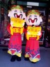 God of Prosperity Mascot Mascot Costume Sales