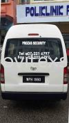 Advertising van wrapup for security or private travel van V05 (click for more detail) Van Van wrap /Lorry wrapping advertising