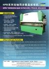 HPB Series Hydraulic Press Brake EXAC Brand HPB Series Hydraulic Press Brake Machine