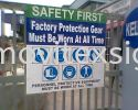 security gate sign /Strictly prohibited sign without PPE  (click for more detail) Safety Sign Sample Industry Safety Sign and Symbols Image