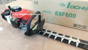 Japan Mitsubishi HTD-600T Hedge Trimmer TL201 ID668106 Lawn Mower & Trimmer (Petrol & Gasoline)  Agricultural