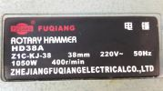 Rotary Hammer 38mm ID882268 Demolation / Rotary Hammer  Power Tools