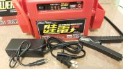 WP-127 WOW Power Jumper Starter ID227642    Battery Charger & Accessories Electrical
