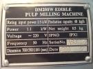 Pulp Milling Machine ID333243  Grinder/ Mill/ Mincer Food Machine & Kitchen Ware
