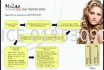 Milae Silk Texture Perm 400mlx2 KOREA PERM LOTION HAIR TECHNICAL