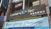 Camel Tec bayu tinggi klang Metal Hollow base box up signage