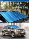 PHOTOCATALYST BLUE SUN SHADE 光触媒蓝色遮阳挡 Sun Shade Car Accessories