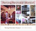 GEORGETOWN HERITAGE TOUR (5 Hours) GEORGETOWN HERITAGE TOUR (5 Hours) Penang Tours