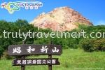8D6N Hokkaido Experience (Free 1D F&E) Japan Package Tours